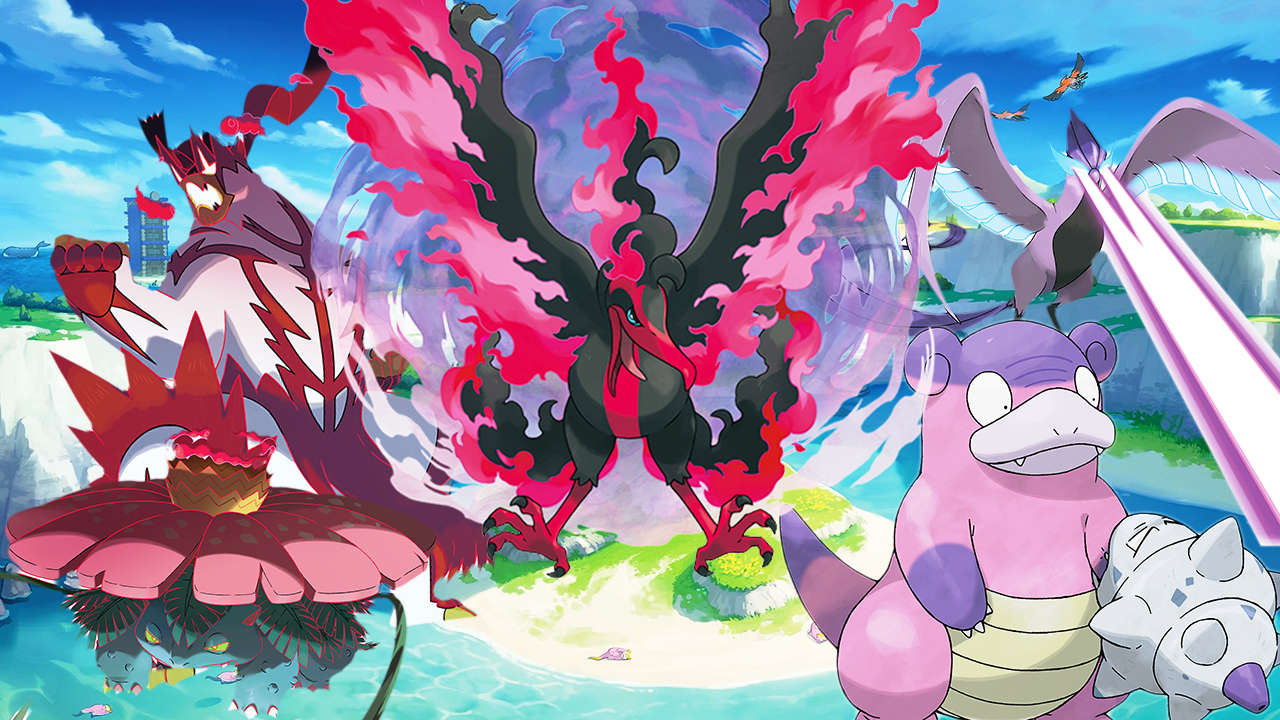 Pokemon Sword and Shields is a New RPG Game